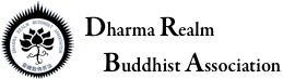 Dharma Realm Buddhist Association